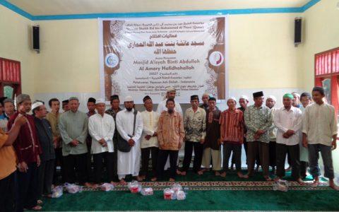 Pembina Yayasan Ash Shilah Meresmikan Masjid di Sumatera Selatan