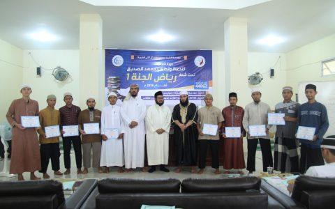 Seminar Ilmu Al Quran di STIQ Ash Shiddiq