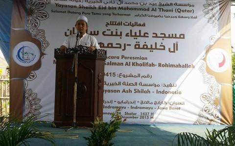 Yayasan Ash-Shilah Resmikan Masjid Ulya binti Salman Ali Khalifah di Indramayu